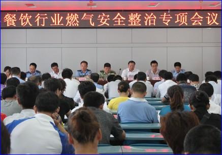 北京市yabo888.vipyabo888app与消防城建等单位联合整治餐饮行业安全